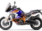 2021 KTM 1200 Super Adventure R